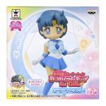 Sailor Mercury Atsumete Trading Figure Banpresto Anime Statue Doll 20th Anniversary Special