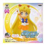 Sailor Venus Atsumete Trading Figure Banpresto Anime Statue Doll 20th Anniversary Special