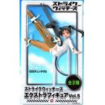 Francesca Lucchini, High Grade Figure, Vol. 5, Strike Witches, Sega