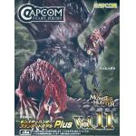 Monster Hunter Blind Box Trading Figure Vol. 11 Capcom Japan